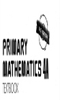 Singapore Math 4A - Textbook