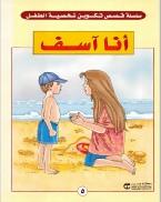 كتاب لتعلم اللغة التركية pdf