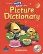 قاموس أنجليزي مصور للأطفال