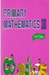 Singapore Math Gr 3 Textbook 3B