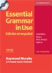 Essential Grammer in use(First Edition)